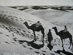 1960  SAUDI ARABIA - Arabia Saudita