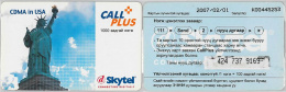 PREPAID PHONE CARD MONGOLIA (E6.1.5 - Mongolei