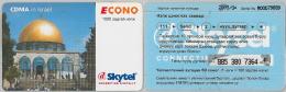 PREPAID PHONE CARD MONGOLIA (E6.2.1 - Mongolia