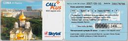 PREPAID PHONE CARD MONGOLIA (E6.2.2 - Mongolië