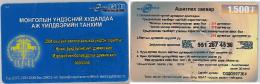 PREPAID PHONE CARD MONGOLIA (E6.2.8 - Mongolië