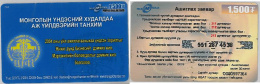 PREPAID PHONE CARD MONGOLIA (E6.2.8 - Mongolei
