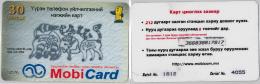 PREPAID PHONE CARD MONGOLIA (E6.3.4 - Mongolei