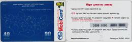 PREPAID PHONE CARD MONGOLIA (E6.3.8 - Mongolia