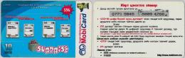 PREPAID PHONE CARD MONGOLIA (E6.4.4 - Mongolië