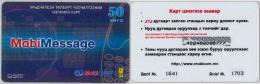 PREPAID PHONE CARD MONGOLIA (E6.4.6 - Mongolia