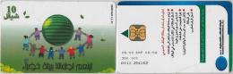 PHONE CARD PALESTINA (E6.6.3 - Palestine