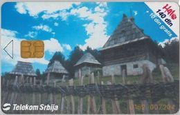 PHONE CARD SERBIA (E6.8.4 - Schede Telefoniche
