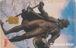 PHONE CARD SERBIA (E6.8.6 - Schede Telefoniche