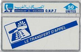 PHONE CARD MAROCCO (E7.6.1 - Morocco