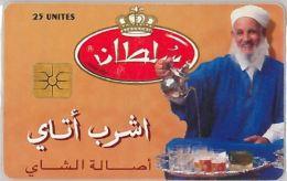 PHONE CARD MAROCCO (E7.7.7 - Morocco