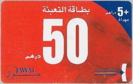 PREPAID PHONE CARD MAROCCO (E7.13.3 - Morocco
