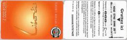 PREPAID PHONE CARD TOGO (E7.27.1 - Togo