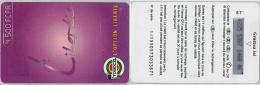 PREPAID PHONE CARD TOGO (E7.27.2 - Togo