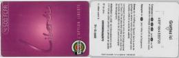 PREPAID PHONE CARD TOGO (E7.27.3 - Togo