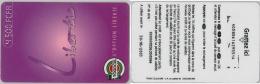 PREPAID PHONE CARD TOGO (E7.27.4 - Togo
