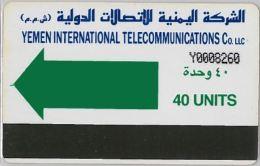 PHONE CARD YEMEN (E7.28.3 - Yemen