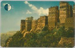 PHONE CARD YEMEN (E7.28.6 - Yemen