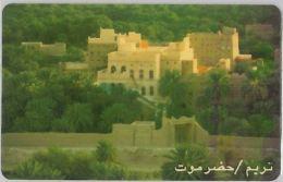 PHONE CARD YEMEN (E7.28.7 - Yemen
