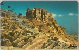 PHONE CARD YEMEN (E7.28.8 - Yemen