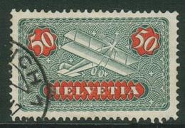 Suisse // Schweiz // Switzerland // Poste Aérienne  // Zumstein No.9 Oblitéré - Poste Aérienne