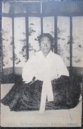 Corée Korea Old Woman Of High Class Cpa - Corée Du Sud