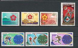 DAHOMEY Scott 270, C124-C125, C131, C121-C123 Yvert  290, PA127-PA128, Pa138, PA124-PA126  (7) O Cote 8,60$ 1970 - Bénin – Dahomey (1960-...)