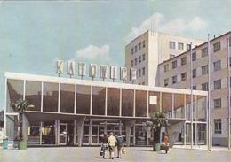 POLAND - Katowice - Pawilon Dworcowy PKP Przy Ul. Andrzeja - Dworzec - Train Station - Pologne