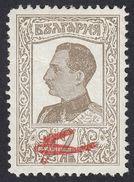 BULGARIA - 1928 - Yvert Posta Aerea 2, Nuovo Con Traccia Di Linguella; Seconda Scelta. - Luftpost