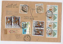 1978 Registered TUNISIA Hammamet BANK COVER 4x15 HORSE 4x 85 MAUSOLEUM ,  1x 20 MONASTIR,  2x BIRD Stamps To Germany - Tunisia