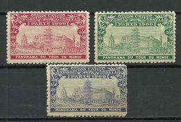 France 1900 EXPOSITION UNIVERSELLE Paris Panorama Du Tour Du Monde MNH - 1900 – Pariis (France)