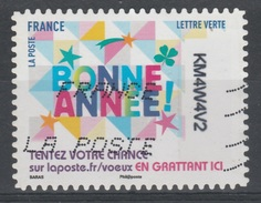 "France, Greetings, Lottery Stamp ""Happy New Year"", 2017, VFU Self-adhesive - Frankrijk"
