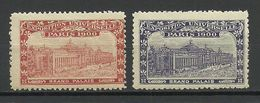 France 1900 EXPOSITION UNIVERSELLE Paris Grand Palais MNH - 1900 – Paris (France)