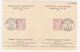 FRANCE  EXPO DE MONTPELLIER  BLOC PRIVE TYPE SAGE 1939 - Sheetlets