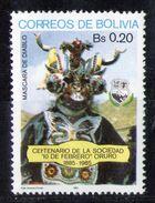 BOLIVIA-Yv. 680-M N H -N-11778 - Bolivia