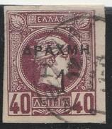 Grece N° 125 Non Dentelé 1 D S 40 L Violet Brun - 1900-01 Overprints On Hermes Heads & Olympics