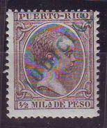 PUERTO RICO HABILITADO JUDICIAL. NO CATALOGADO ** MNH - Puerto Rico