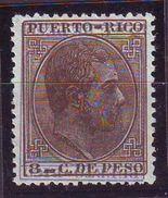 PUERTO RICO MACULATURA 66 Y 65 INVERTIDA ** MNH - Puerto Rico