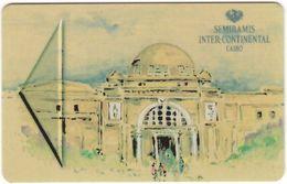 EGITTO KEY HOTEL Semiramis Inter-Continental Cairo - Hotel Keycards