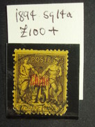 1894  Sg  14 A 75c Brown/orange /carmine - China