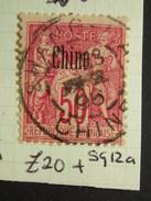 1900  Sg 12a Pale Carmine Type A - China