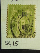1900  Sg 15  1f Olive-green - China
