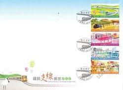 Taiwan Railway Branch Lines 2011 Locomotive Train Transport Vehicle (stamp FDC) - 1945-... République De Chine