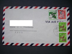 Air Mail Letter NERIMA JAPAN 1977 - To Czechoslovakia, Stamp Nature, Plants, Animals - Poste Aérienne