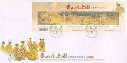 Ancient Chinese Painting-Nine Elders Of Mt. Hsiang 2011 Chess (miniature FDC) - 1945-... Republic Of China