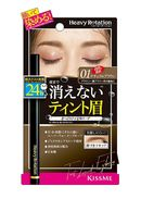 Heavy Rotation Tint Liquid Eyebrow Natural Brown 01 - Other Collections