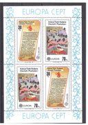 XIO455  ZYPERN - TÜRKEI 1982  MICHL  BLOCK  3 ** Postfrisch SIEHE ABBILDUNG - Zypern (Türkei)