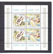 XIO457  ZYPERN - TÜRKEI 1982  MICHL  BLOCK  2 ** Postfrisch SIEHE ABBILDUNG - Zypern (Türkei)