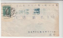 China / Taiwan / Airmail / Postmarks / Stamps - Cina