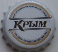 Capsule Beer Bottle Cap Kronkork Russia #7.7 - Bière